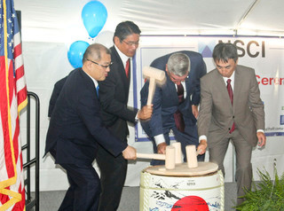 Nippon Steel Sumikin Factory Officially Opens