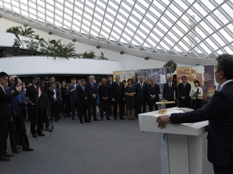 Everything You Treasure Antinuclear Exhibition Shown in Kazakhstan