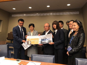 """A UN Side Event on the """"Appeal of the Hibakusha"""" with More Than 10 Million Signatures Calling for a"""