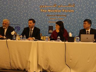 The 12th Amman Security Colloquium