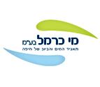 לוגו מי כרמל.png