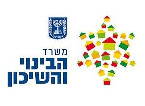 לוגו משרד הבינוי והשיכון.jpg