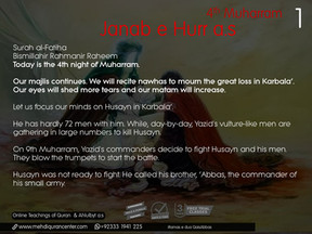 Majlis 4  Hazrat Hur a.s 4th Muharram