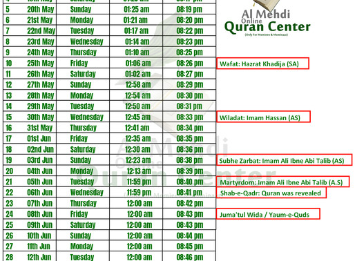 Ramadan Calendar London United Kingdom (Fiqah Jafria)