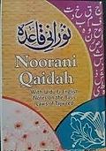 Al Mehdi Online Quran Center logo , AL Mehdi Online Quran Center is an international Quran Center for Shia Muslims.