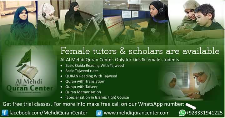 Online Quran Center skype Id