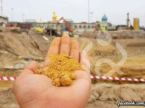 Al-Aqeela Courtyard after digging
