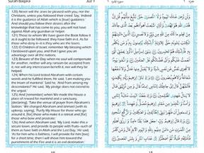 Surah Baqarah page 20
