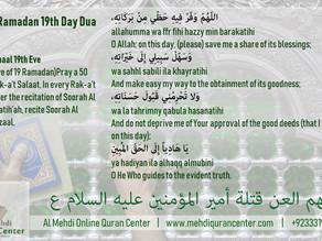 Ramadan 19th Day Dua & Amaal for 19Eve