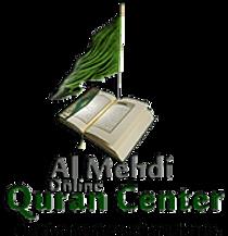 Logo Al Mehdi Online Quran Center Which provides online Shia Quran Teacher.png