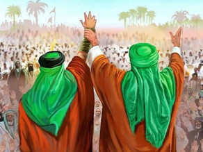 Ghadeer – Day of completion of Islam