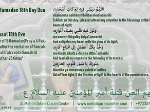 Ramadan 18th Day Dua & Amaal for 18Eve