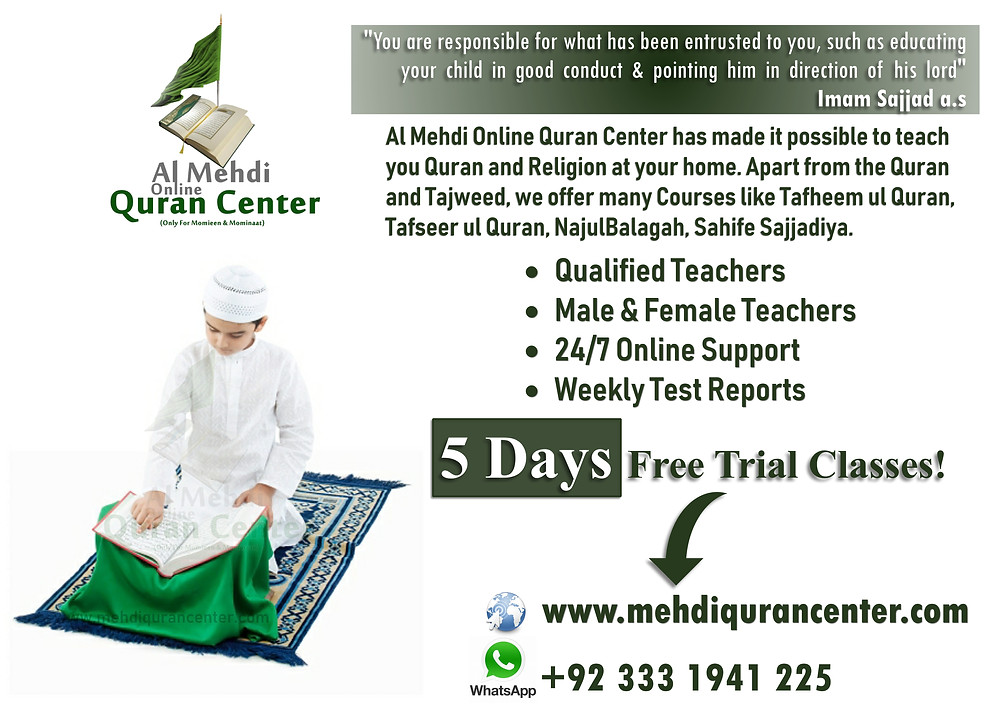 Online Quran Center For Shia Muslims