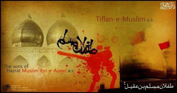 Tiflaan e Muslim a.s