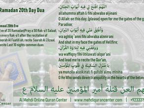 Ramadan 20th Day Dua & Amaal for 20th Eve