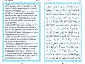Surah Baqara page 21