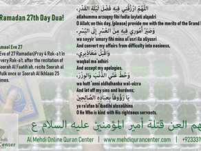 Ramadan 27th Day Dua & Amaal for 27th Eve