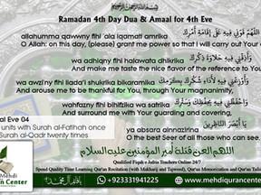 Ramadan 4th Day Dua & Amaal Eve 04