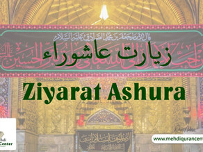 Ziyarat Ashura - Imam Hussain a.s (peace be upon him)