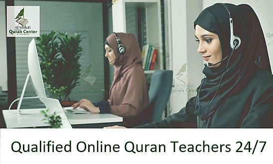 Shia Online Quran teacher _ Al Mehdi Onl