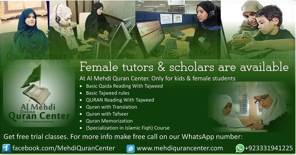 Ad of Al Mehdi Online Quran Center