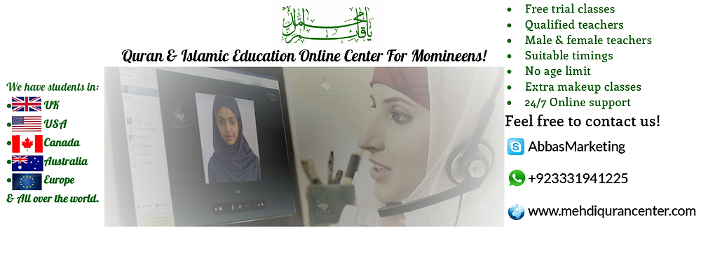 shia Online Quran Center- Shia Online Quran teacher, Online Quran teacher via skype