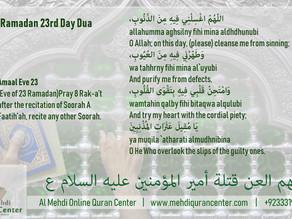 Ramadan 23rd Day Dua & Amaal for 23rd Eve