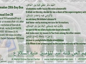 Ramadan 29th Day Dua & Amaal for 29th Eve