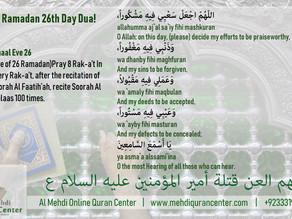 Ramadan 26th Day Dua & Amaal for 26th Eve