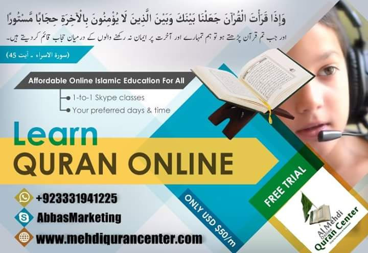 Shia Online Quran Center admission advertisement  24/7 Admission is always open with free trial classes.