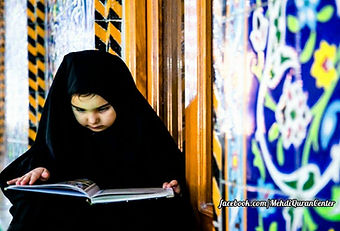 Islamic Shia Fiqah Course by Al Mehdi Online Quran Center