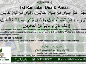 Ramadan 1st Day Dua & Amaal for 1st Eve