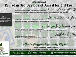 Ramadan 3rd Day Dua & Amaal for 3rd Eve