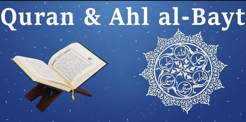 Quran & Ahlulbyt a.s
