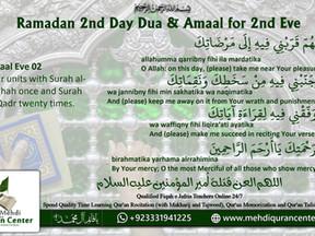 Ramadan 2nd Day Dua & Amaal for 2nd Eve