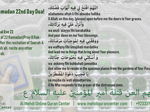 Ramadan 22nd Day Dua & Amaal for 22nd Eve