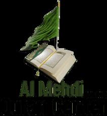 Al Mehdi Online Quran Center logo.png