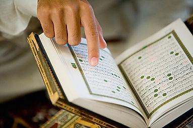 Quran Memorization course by Al Mehdi Online Quran Center - Online Shia Quran Teacher