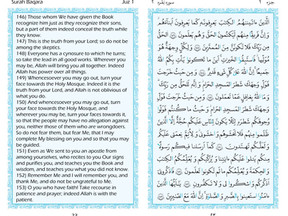 Surah Baqara page 23