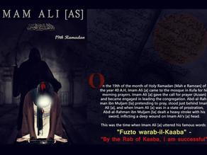 19 Ramadan Shab e Zarbat e Mola Ali a.s