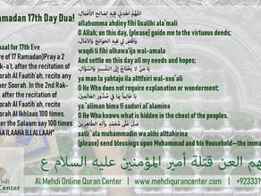 Ramadan 17th Day Dua & Amaal for 17th Eve