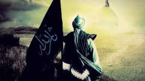 Dua to welcome Imam Mehdi ajf