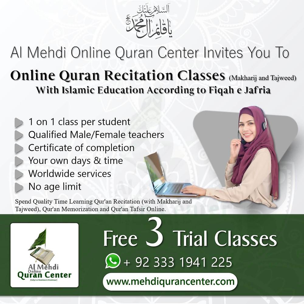 Shia Online Quran Center,  Shia Online Quran Teacher
