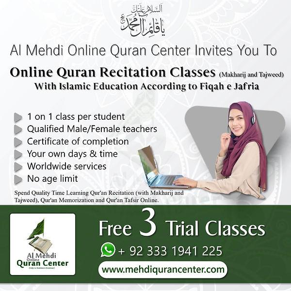 Al Medi Online Quran Center, Fiqah e Jaf