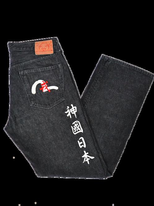 "Deadstock Evisu Custom Made ""神園日本"" Jeans 34"
