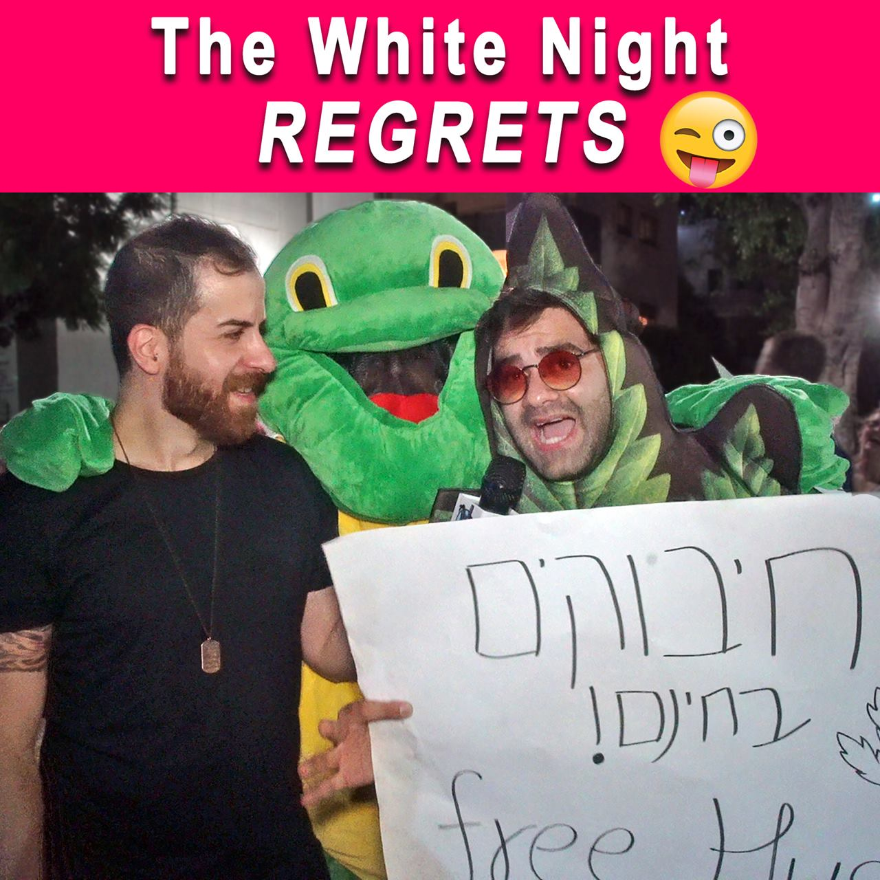 White Night REGRETS! (Tel-Aviv Nightlife Edition)