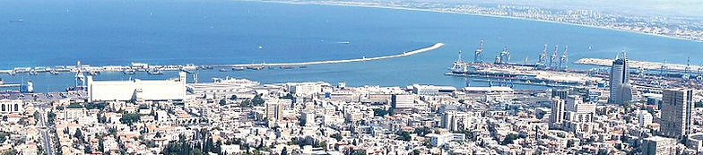 haifa cover.PNG