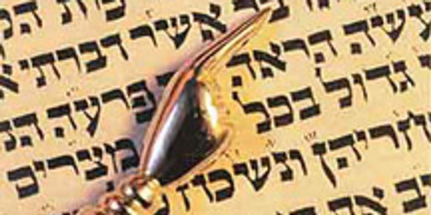 Yom Kippur Morning Service: 10:00am