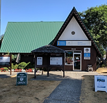 Hope Vistor Centre and Museum