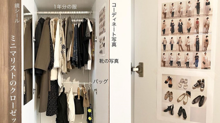 日本最狂極簡主義小夫妻推薦『10種極簡收納技巧』,收出生活品味與餘裕感、連金錢都自由起來!